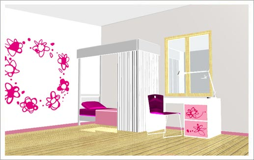 Chambre de deco chambre for Photo decoration chambre bebe fille